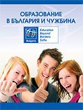 Education Magazine - October 2010