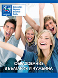 Education Magazine - March 2011