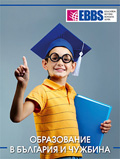 Education Magazine - October 2011